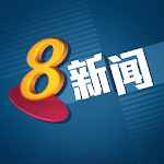 Channel 8 News icon