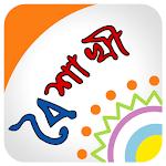 Boishakhi_Tel for pc icon