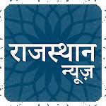 ETV Rajasthan Hindi News Rajasthan Patrika icon