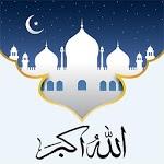prayer times ramadan 2018 icon