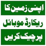 Punjab Land Record icon