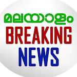 Malayalam Breaking News for pc icon