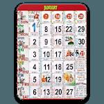 Hindi Panchang Calendar 2019 हिंदी पंचांग कैलेंडर icon