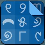 Oriya (Odia) Calendar icon