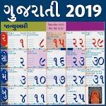 Gujarati Calendar 2019 - ગુજરાતી કેલેન્ડર 2019 icon
