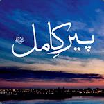 Peer e Kamil Urdu Novel icon