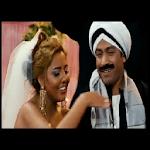 أغنية عرسنا حلو  كلبي دليلي محمود الليثي icon