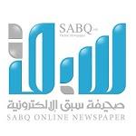 صحيفة سبق Sabq icon