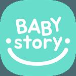 베이비스토리 - 대한민국 1등 출산육아앱 icon