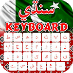Sindhi Keyboard 2018 for pc icon