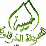 tariqahabibiya.apk icon