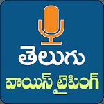 Telugu Speech to Text- Telugu Typing Keyboard icon