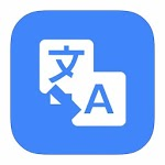 Translator, text and web pages 100% free icon