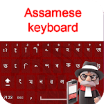 Assamese Typing Keyboard for pc icon