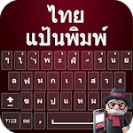 Thai Keyboard 2018: Thai Typing Keypad with Emoji icon