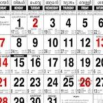 Malayalam Calendar 2018 - മലയാളം കലണ്ടർ 2018 icon