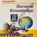 Lucent General Knowledge in English OFFLINE icon