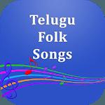 Telugu Folk Songs icon