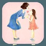 رسائل عيد الأم 2019 icon