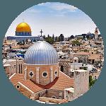 HolyLand Israel Live WallPaper icon