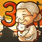 Showa Candy Shop 3: Grandma's Purring Postmaster icon