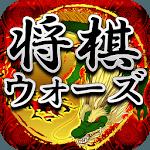 Shogi Wars APK icon