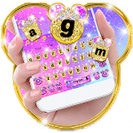 Cute Pink Love Galaxy Mouse Keyboard icon