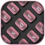 Simple Textured Pink Keyboard icon