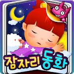핑크퐁! 자장노래 ★ 달님동화 icon