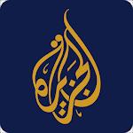 الجزيرة icon
