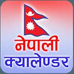 Nepali Calendar icon
