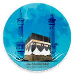 Salah (Prayer) time icon
