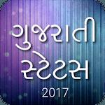 Gujrati Status Latest 2018 icon