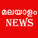 Malayalam News Paper icon