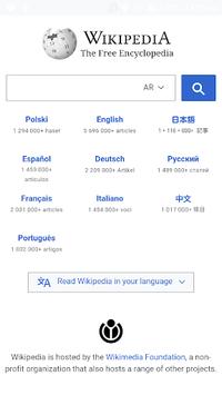 Wikipedia APK screenshot 1