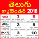 Calendar 2019 Telugu icon