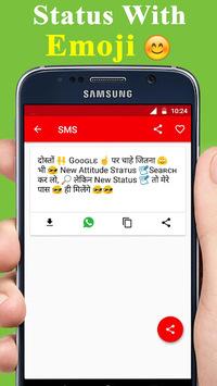 Attitude Status Hindi 2018 APK screenshot 1
