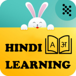 Learn Hindi from English and Tamil icon