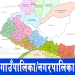 Local Levels of Nepal icon