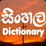 Offline Sinhala Dictionary icon