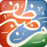 Quran - Colour Coded Tajweed icon