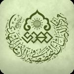 alMahdi Library icon