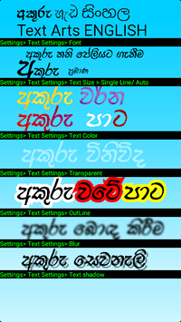 Photo Editor Sinhala APK screenshot 1