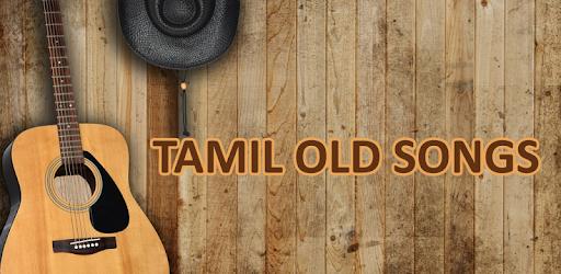 Tamil Old Songs - தமிழ் பழைய பாடல் pc screenshot