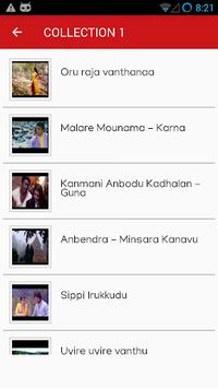 Tamil Old Songs - தமிழ் பழைய பாடல் APK screenshot 1