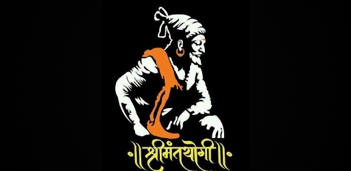 Shivaji Maharaj Wallpaper App! for PC Download Free ...