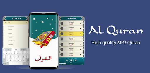 Quran MP3 Offline - Full Audio Quran Sharif for PC - Free