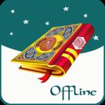 Quran MP3 Offline - Full Audio Quran Sharif icon