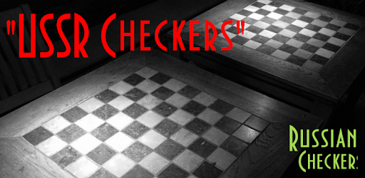 USSR Checkers pc screenshot