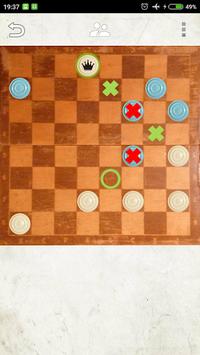 USSR Checkers pc screenshot 1